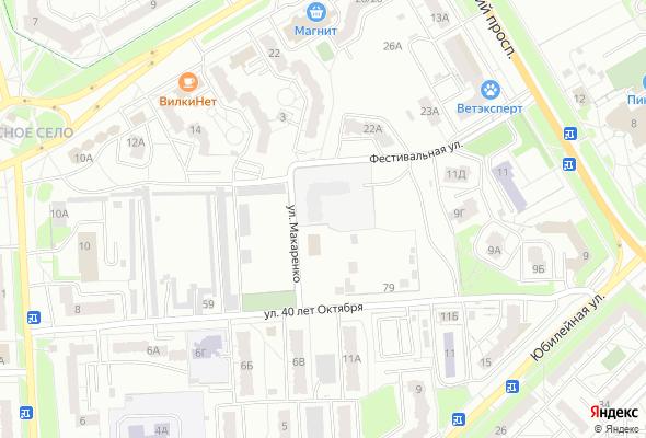 купить квартиру в ЖК Фестивальный