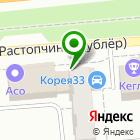 Местоположение компании JITparts.ru
