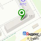 Местоположение компании Росвкус