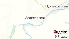 Гостиницы города Мелиховская на карте
