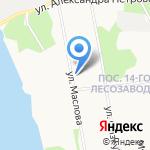 Средняя общеобразовательная школа №68 с дошкольным отделением на карте Архангельска