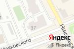 Схема проезда до компании Аврора в Архангельске