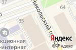 Схема проезда до компании МЕГА Лайт в Архангельске