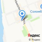 Микрофинансовая Организация Управляющая Компания Деньги Сразу Юг на карте Архангельска