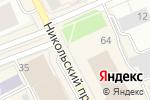 Схема проезда до компании По карману в Архангельске