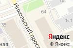 Схема проезда до компании Лавандерия в Архангельске