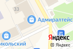 Схема проезда до компании Серебряная лазурь в Архангельске