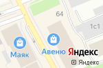 Схема проезда до компании Qiwi в Архангельске