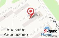 Схема проезда до компании Почтовое отделение связи в Большом Анисимово