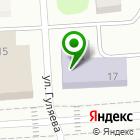 Местоположение компании Детская школа искусств №2 им. А.П. Загвоздиной