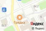 Схема проезда до компании ДВИНСКИЕ традиции в Архангельске