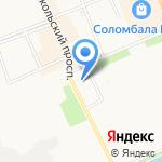 МОНРО на карте Архангельска