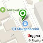 Местоположение компании Петровский