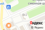 Схема проезда до компании Магазин пряжи в Архангельске