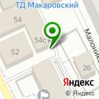 Местоположение компании Техосмотр, ЗАО