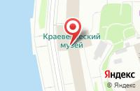 Схема проезда до компании Военно-Исторический Фонд Русского Севера  в Архангельске