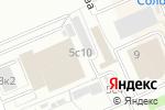 Схема проезда до компании Магазин обуви в Архангельске