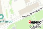 Схема проезда до компании Управление МВД России по Архангельской области в Архангельске