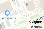 Схема проезда до компании Форсаж в Архангельске