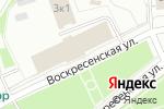 Схема проезда до компании Телефон доверия в Архангельске