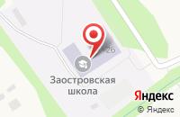 Схема проезда до компании Заостровская средняя общеобразовательная школа в Большом Анисимово