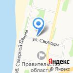 Федеральная служба государственной статистики по Архангельской области на карте Архангельска