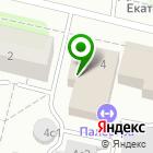Местоположение компании СТИЛЬ