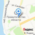 КАСТА на карте Архангельска