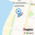 Межрегиональный общественный Ломоносовский фонд на карте Архангельска