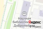 Схема проезда до компании Союз писателей России в Архангельске