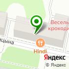 Местоположение компании Архгорпроект