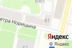 Схема проезда до компании Пинта в Архангельске