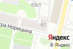 Схема проезда до компании Территория жизни в Архангельске