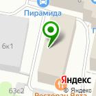 Местоположение компании Комплекс-М