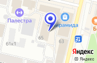 Схема проезда до компании АУДИТОРСКАЯ ФИРМА АУДИТ-ГАРАНТ в Архангельске