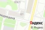 Схема проезда до компании Единая Россия в Архангельске