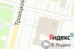 Схема проезда до компании Билетная касса в Архангельске