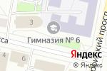 Схема проезда до компании Гимназия №6 в Архангельске