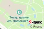 Схема проезда до компании Союз театральных деятелей России в Архангельске