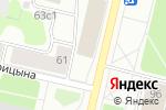 Схема проезда до компании Трэвел сервис в Архангельске