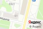 Схема проезда до компании Mary Kay в Архангельске