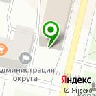 Местоположение компании Роспроект