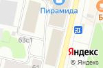 Схема проезда до компании Элит в Архангельске