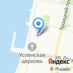Региональный центр дополнительного профессионального морского образования на карте Архангельска
