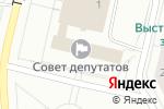 Схема проезда до компании Избирательная комиссия Архангельской области в Архангельске