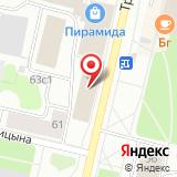 ООО Северная Бумажная Компания
