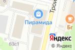 Схема проезда до компании Chalet beauty в Архангельске