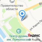 Центральная городская библиотека им. М.В. Ломоносова на карте Архангельска