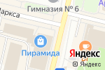 Схема проезда до компании Недомино в Архангельске