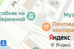 Схема проезда до компании Кенозерский национальный парк в Архангельске